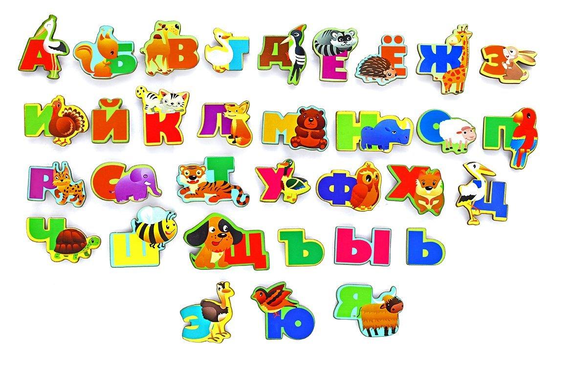 Алфавит игрушек в картинках