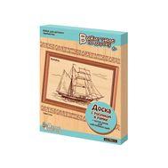 """Выжигание. Доски для выжигания 2 шт """"Корабль"""" (в рамке),  01812, фото 1"""