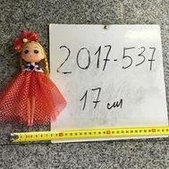 Брелок Кукла 17 см,  2017-537, фото 1