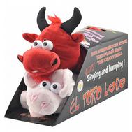 Набор детских игрушек Chericole Бык и Свинья, интерактивные, CTC-88BP, фото 1