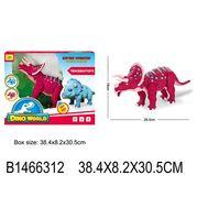 Динозавр на батарейках в коробке,  RS6168A, фото 1
