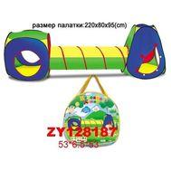 Палатка детская с тонелем в сумке_94268,  ZYK-008B-9, фото 1